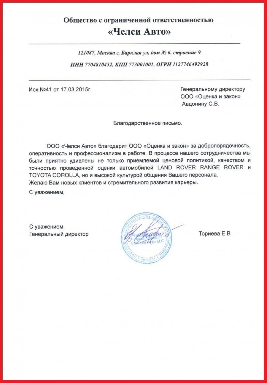 Новый корпус соловьевской больница ярославль